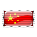 China Flag Stamp Icon