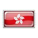 Hong Kong Flag Stamp Icon