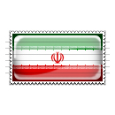 Iran Flag Stamp Icon