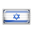 Israel Flag Stamp Icon